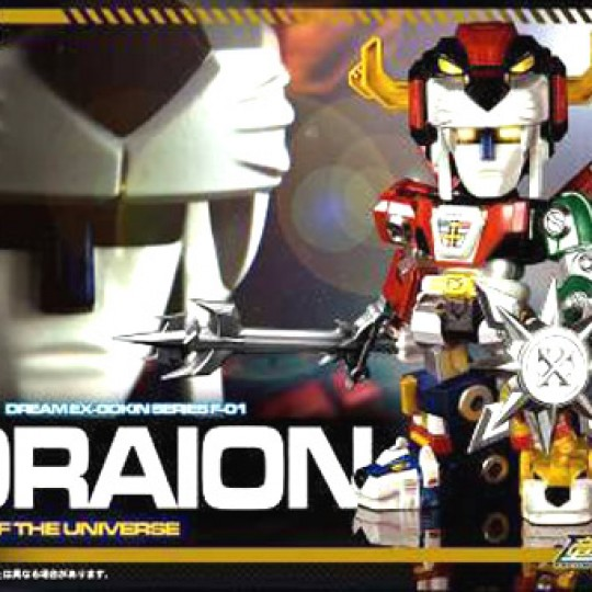 Dream EX-Die Cast First Gokin F-01 Goraion / Voltron / Golion 13 cm
