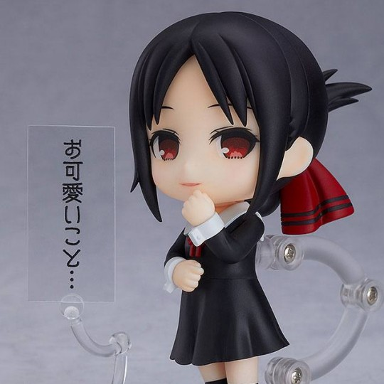 Kaguya-sama: Love is War Nendoroid Action Figure Kaguya Shinomiya 10 cm