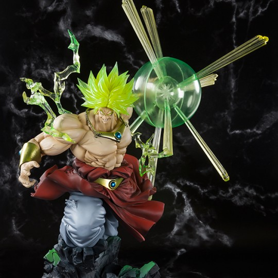 TAMASHII WEB EXCLUSIVE Dragon Ball Figuarts Zero Super Saiyan Broly Burning Battle 32 cm